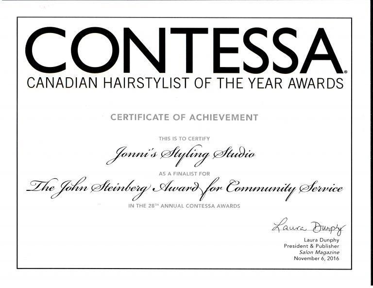 2016 Contessa Award