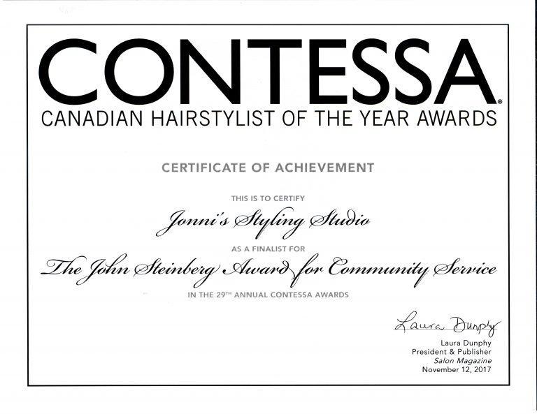 2017 Contessa Award